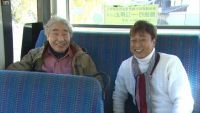 結局2人はバスに乗る…太川陽介&蛭子能収『いい旅・夢気分』群馬・紅葉旅