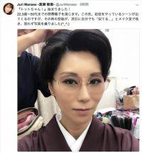 黒柳徹子も驚き 真瀬樹里が母・野際陽子さん演じる姿に「どっちだかわからない!」