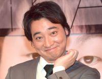 ジャンポケ斉藤&瀬戸サオリが結婚発表「彼女の事を守っていけるよう頑張ります!」