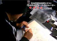 """『名探偵コナン』ついに""""あの方""""が判明 歴史的1ページのペン入れ動画公開"""