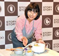 麻木久仁子、乳がん治療5年で終了 薬膳料理の効果アピール「心も穏やかに」