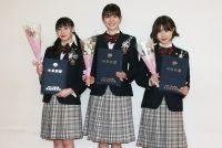 国民的美少女出身の3人が堀越高校卒業 籠谷さくらは「後輩の岡田結実ちゃんに代わって私の時代にしたい」と熱烈売り込み