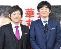 【正式発表】『あさイチ』新司会者に博多華丸・大吉、『ブラタモリ』近江友里恵アナ