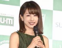加藤綾子、NHKで初レギュラー司会 Eテレの語学番組『SNS英語術』