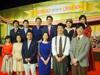 "NHK、""福岡""から相次ぐ抜てき 『あさイチ』、土曜朝の新番組も"
