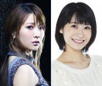 May'n、ミュージカル初挑戦へ「まさか自分が」 黒澤明氏『生きる』でヒロイン役