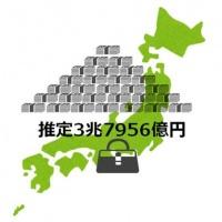 男性が女性に贈ったバッグの4割は使われてない? 日本に眠る埋蔵バッグの総額は推定で約3兆8千億円!