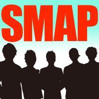SMAP聖地旅館 ファンの熱意に心打たれ署名活動に協力