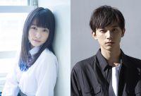 『ママレード・ボーイ』の実写映画化が決定したよ / 桜井日奈子 × 吉沢亮のダブル主演です