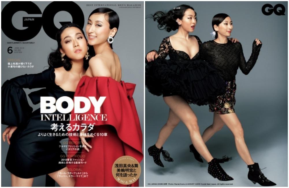 これが浅田真央ちゃん!? 浅田真央&舞姉妹が雑誌『GQ JAPAN』で大人っぽいメイクと表情を魅せています…