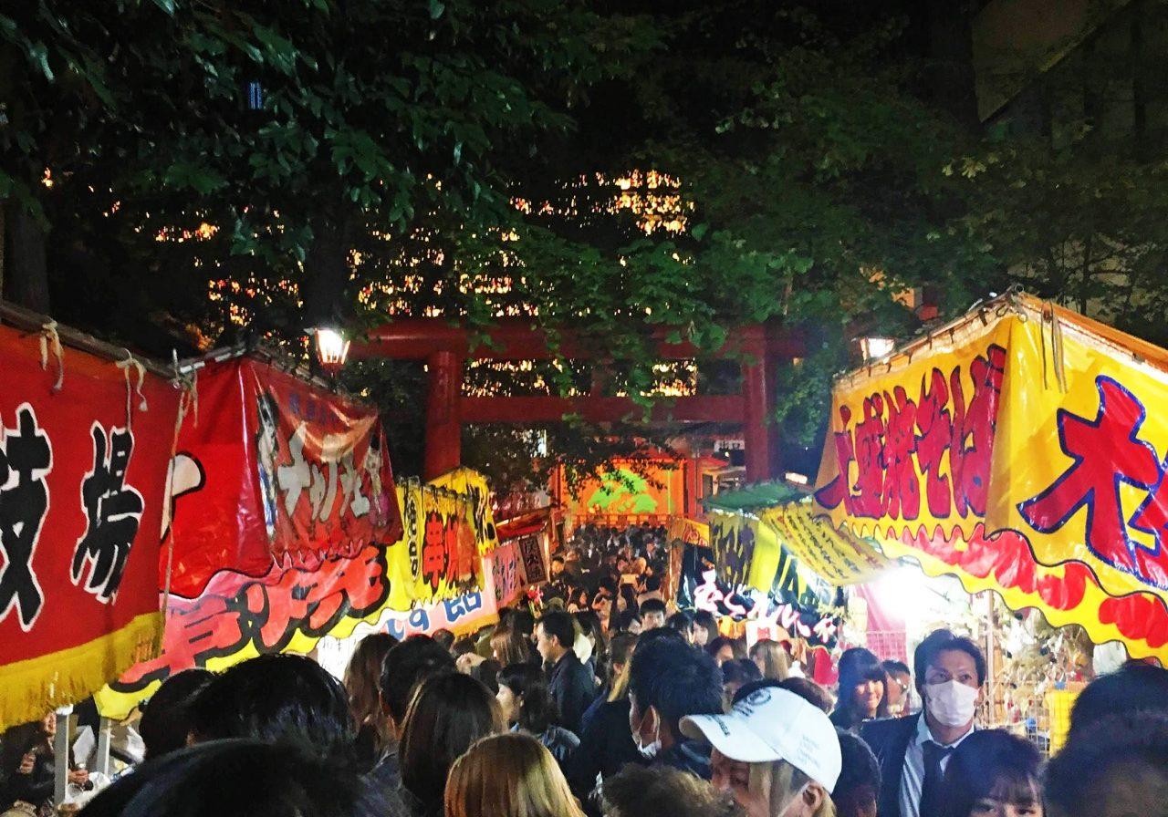 花園 神社 祭り