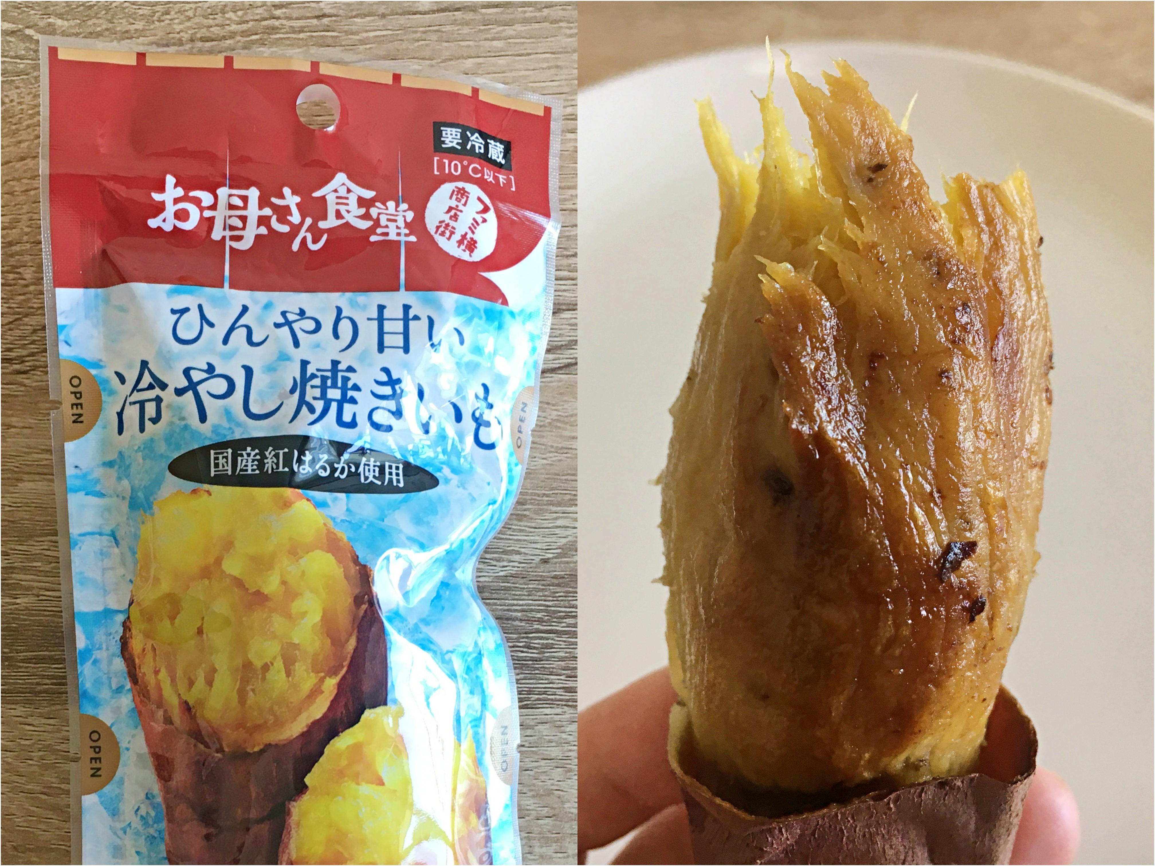 冷やし 焼き芋 セブン 夏の新感覚コンビニスイーツ「冷やし甘いも」焼き芋を冷したらスイー...