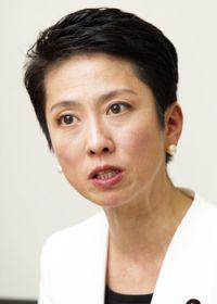 蓮舫代表「鞍替えで小選挙区から出る」