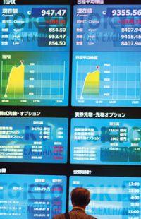 「億トレーダー」が信頼する確実な情報源