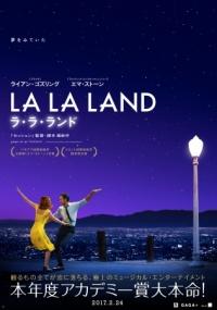 Filmarksとムビチケがコラボ!映画『ラ・ラ・ランド』のお得な前売券を限定販売