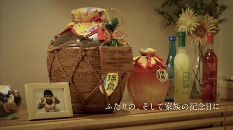74224530a76a8  沖縄リゾ婚で話題 沖縄だから出来る!泡盛で思い出に残る演出プラン! (2018年2月10日) - エキサイトニュース