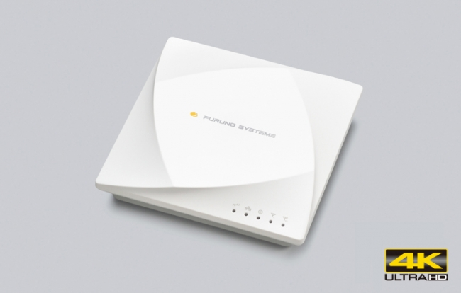 フルノシステムズ、4K動画再生機能を備えた動画対応無線LANアクセスポイント「ACERA 1150w」を発売
