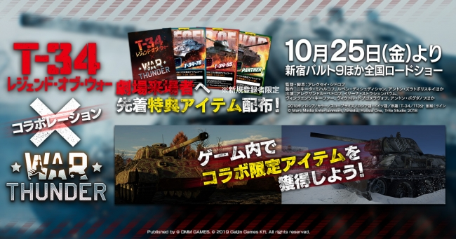 DMM GAMESがサービスを展開しているPC/PS4マルチコンバットオンライン ...