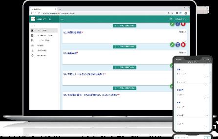 トラストバンク、行政手続きデジタル化ツール「LoGoフォーム」の導入数が100自治体を突破