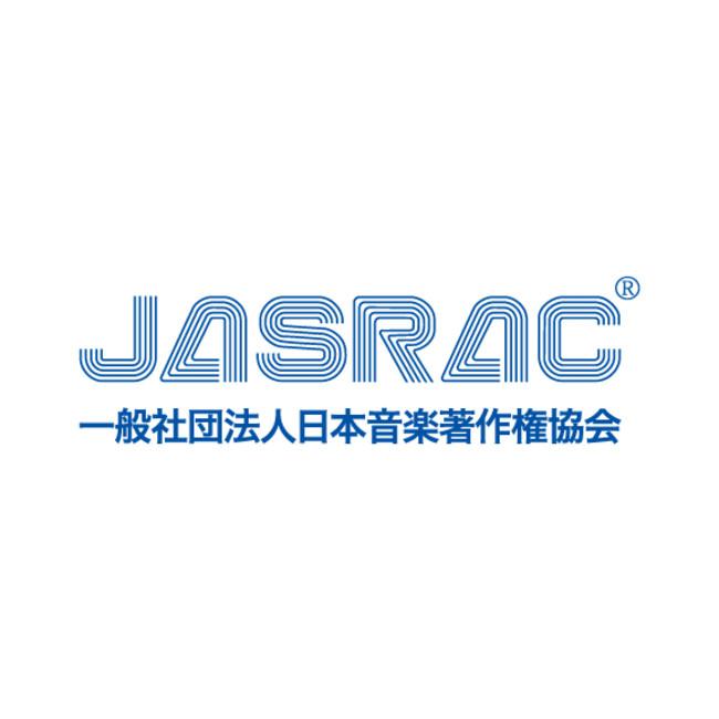 日本音楽著作権協会(JASRAC)、管理手数料実施料率の一部引き下げ ...