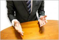 クレーム代行業者が要求を認めさせるテク4か条