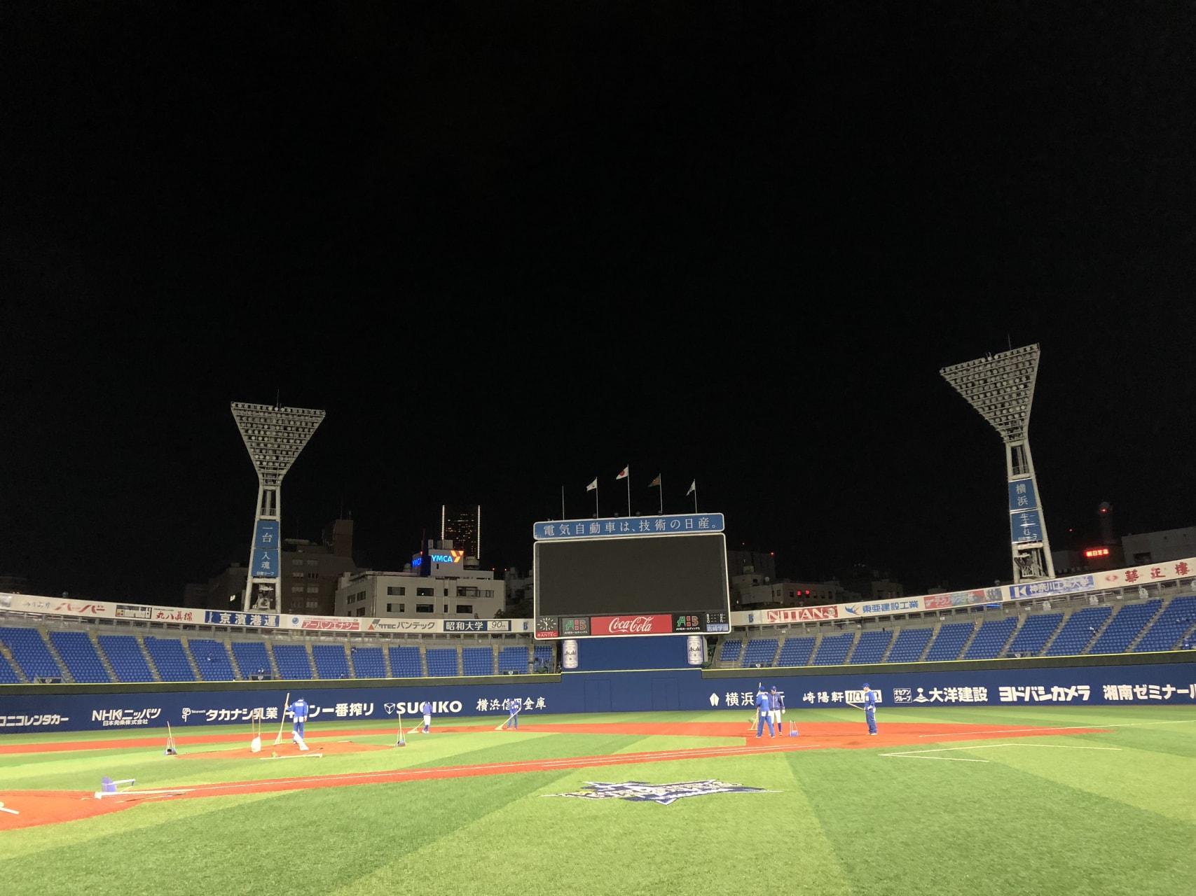日本が野球世界ランキング1位を維持!女子野球&男子ソフトも!WBSCが ...