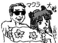 AKB48の「マクラ大戦」疑惑について