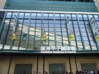 女性に乱暴容疑で逮捕された元阪神タイガース選手に球界衝撃