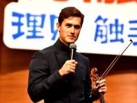 米メディア王の中国人元妻、新恋人のバイオリニストが中国ツアー開催、18歳下の超イケメン―中国