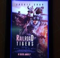 日本の包容力はすごい!ジャッキー・チェン主演の抗日映画、日本公開に中国ネットからさまざまな声