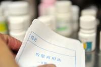 医療サービスの質、中国は世界62位、日本は?―中国メディア