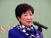 「小池都知事を朴槿恵に例えるようなもの」「侮辱だ」=韓国ネットがフィリピン外相の「似てる」指摘に不快感