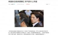 イケメンすぎると話題、韓国大統領のボディーガードが辞職「大統領を困らせたくない」―韓国紙