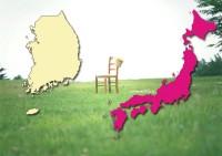 韓国大統領特使への安倍首相のもてなしがひどい!韓国ネットユーザーが椅子に注目し指摘=「ミスにしてはあからさま」「韓国を相当見下してるね」