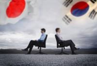 「慰安婦問題で韓国に悪印象」男が在日朝鮮人系信組に放火未遂=韓国ネットから指摘の声「そこは韓国と関係ない場所」「なぜ加害者が怒る?」