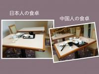 <中国人観光客が見た日本>朝食を食べ終えた後の行動、日本人と中国人はこんなに違った!
