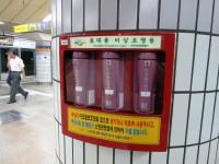 開通から安全問題続きの韓国の地下鉄、駅火災の有効な対策は今のところなし=韓国ネット「火事になったらそこが墓場か」「駅自体が建築法違反では?」