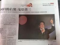 安倍首相の在任日数が1980日に、小泉元首相と並び歴代5位―中国メディア