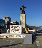 韓国国政介入事件の崔順実被告に初の判決、娘の不正入学で懲役3年に、日韓ネットの反応は正反対
