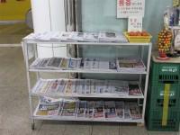 韓国の死刑囚、「殺人鬼」と書いた記者を名誉毀損で告訴=ネットから猛批判「『殺人鬼』では不足」「殺人犯に人権を保障する必要はない」