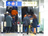 韓国で怒りを抑えられない人が増加、カッとなっての凶悪犯罪も頻発=韓国ネット「生きるのに余裕がないから」「怒らず我慢するとばかにされる」