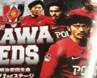 <サッカー>浦和の阿部に「エルボー」見舞った韓国選手の処分軽減!中国で不満の声=「韓国が再び勝利」「アジアのサポーターは納得するだろうか?」