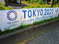 急ピッチで進める東京五輪会場の建設、23歳現場監督が自殺=中国ネットからも非難の声