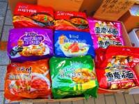 日本人の策略だったのか!カップ麺を作るのに3分間必要な理由―中国メディア