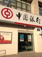 世界企業番付トップ5のうち4社が中国の銀行=中国ネットが意外な反応