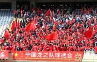 <サッカー>U-23アジア選手権予選で中国が日本に勝利=「これは意外すぎる結果」「でも日本はU-20だった」―中国ネット