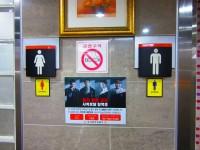 韓国の女性トイレにあって男性トイレにはない「穴」の謎=「鳥肌が立つ」「トイレットペーパーでも詰めておけば?」―韓国ネット