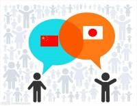 世界の美食の街、日本と中国の評価はどっちが高い?―台湾メディア
