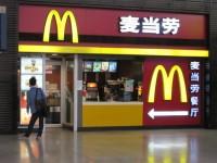 マックの中国での地位に変化、お洒落な場所から単に安いファストフードに―米メディア