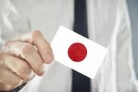 私が出会った日本人は悪い人ではなかった―中国コラム